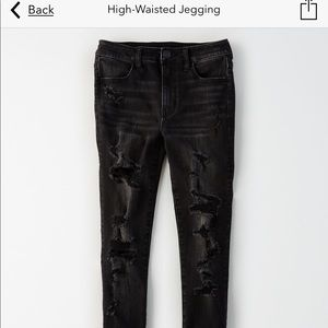 American Eagle High-Waisted Jegging Jean